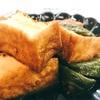 ホットクックレシピ厚揚げとピーマンの煮物