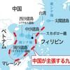 台湾は中国に侵略されかけている 日本は改憲を急げ
