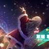 プロジェクトセカイ カラフルステージ 1月下旬日記【21日更新】