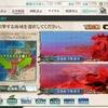 E1 北大西洋ブレスト沖 御蔵捜索(その2)