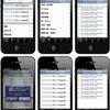 iPhoneアプリのUIを考える勉強会 vol.01