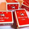 「赤箱女子」デビュー!人気の牛乳石鹸、キャンペーンでゲットしました♪