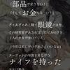 【シノアリス】 現実篇 クロスストーリー(ドロシー・赤ずきん) 二章 シナリオ ※ネタバレ注意