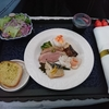 ビジネスクラスの機内食ってどんな感じ? KLMオランダ航空編