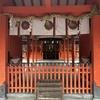 大原野神社と花の寺