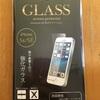 iPhone 5s の液晶保護シートを購入