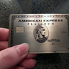 アメックスプラチナ金属製メタルカードは期待していい!!【レビュー】