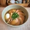 【らぁ麺や 汐そば雫】ミシュランプレート獲得の名古屋の塩ラーメン代表〈名古屋市瑞穂区〉