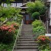 鎌倉文学館特別展「漱石からの手紙 漱石への手紙」展・文学講座「手紙の筆蝕」