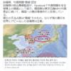 自衛隊統合幕僚監部 Facebookで竹島問題を安全保障上の脅威として紹介 2021年6月10日