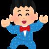 【宮下草薙】草薙が好き!面白い!と話題に【アメトーーク】
