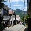 <箱根>強羅ではカフェが多くなりました。