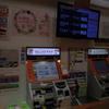 ひさびさのXi電測 T-CAT→羽田空港リムジンバス