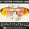【当店初入荷】OAKLEY CROSSLINK0.5(オークリークロスリンク0.5)