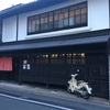 SNS×ペライチでファンドレイジング力強化セミナー@京都・風伝館