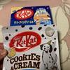 キットカット:常夏マンゴー/ミニ サマーアイスクリーム/ビッグリトルクッキー&クリーム