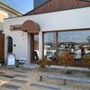 倉敷市 カフェ Haruta で熱々ランチ