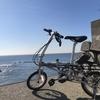 #自転車利用のススメ《逗子駅界隈の駐輪場まとめ》