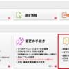 Huawei nova lite 3(POT-LX2J) No.1 発売後から激安3800円