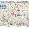 2017年07月25日 00時05分 長野県南部でM3.0の地震