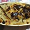 <茄子と挽肉の味噌チーズ焼き>が美味過ぎて、ご飯が止まらない!