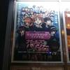 立川シネマシティでガールズ&パンツァーを爆音上映で見てきた