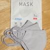 ユニクロでau PAYが20%還元されるんで「エアリズムマスク」を買ってみた話。