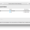 VMware FusionでUbuntu 16.04の共有フォルダを有効にする