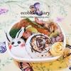 スヌーピー弁当とカタツムリ弁当/My Homemade Lunchbox/ข้าวกล่องเบนโตะที่ทำเอง