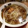 【今週のラーメン2604】 中華食堂 一番館 目黒店 (東京・目黒) 熟成・かけらぁ麺+ブラックニッカハイボール