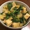 鶏胸肉と大根と明日葉の煮物