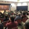 伊豆の国市完成披露試写会での「皆様の声」