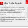 Adobe Acrobat Reader DC 19.008.20081