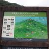 PT 大山・阿夫利神社に行く(2016年10月2日)