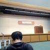 堀田力さんの講演に行ってきた話。