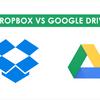 DropboxとGoogleドライブについて