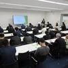 債権回収セミナーの記事が東京弁護士会HPに掲載されました