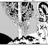 崇山祟という末恐ろしいアーティカルな漫画家を知れ
