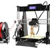 3Dプリンターで目論むオタクの腹積もり フィギュアを作る①