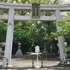 【大阪】疣水磯良神社