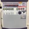在宅人工呼吸器のバッテリ使用時間について