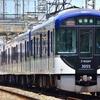 京阪電車の1日観光チケットで京都・大阪・滋賀の観光地攻略