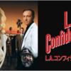 映画『L.A.コンフィデンシャル』感想 警察の内部不正を描いた名作 ※ネタバレあり