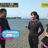 【過激画像】乃木坂46大園桃子ちゃんのエッチな腰つきがこちらwwwwww
