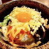 韓国料理:【吉祥寺】ランチはコスパ良♪夜は食べ飲み放題ができる韓国料理屋|韓味楽(ハンミラク)
