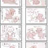 【犬マンガ】前足の活用法