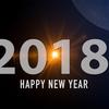 【2018年】新年最初の記事はとりあえず目標を書いて残す。
