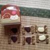 1月に買ったコージーコーナーのチョコ