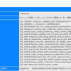 Firefox 67.0 WebRenderを有効にして高速描画
