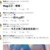 同人文 -【王諏】拒絕Hug【sww生賀】